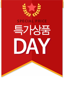 SPACIAL RPICE 특가상품 DAY